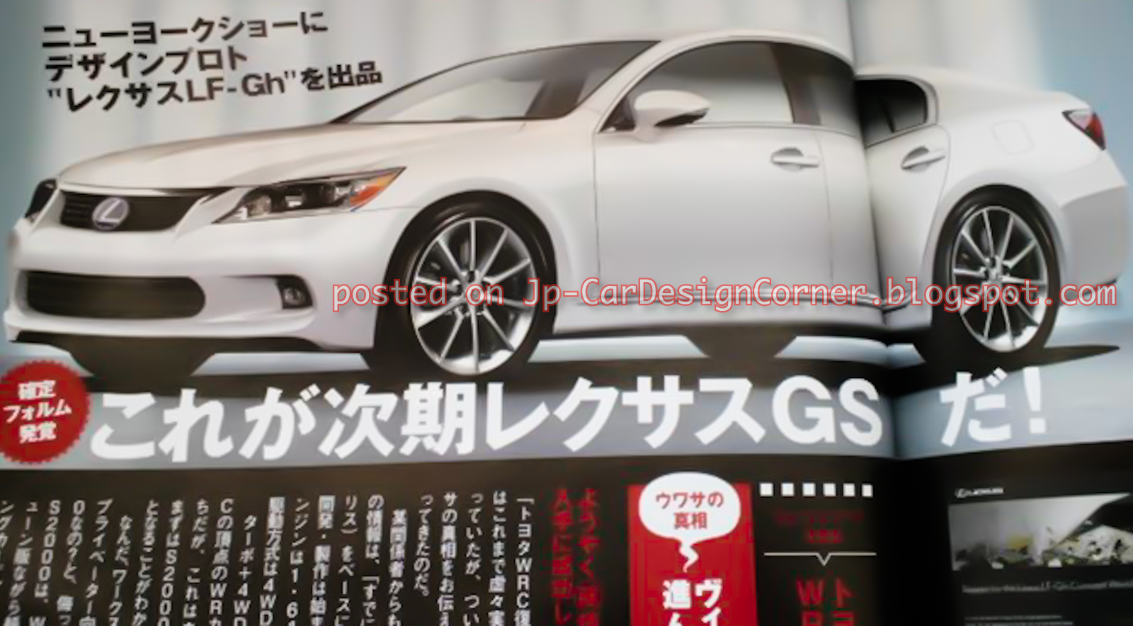 japanese car design corner another rendering of new lexus gs coming from japan. Black Bedroom Furniture Sets. Home Design Ideas