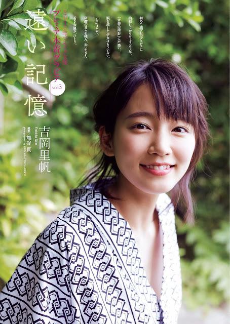 吉岡里帆 Yoshioka Riho Weekly Playboy June 2015 Pictures