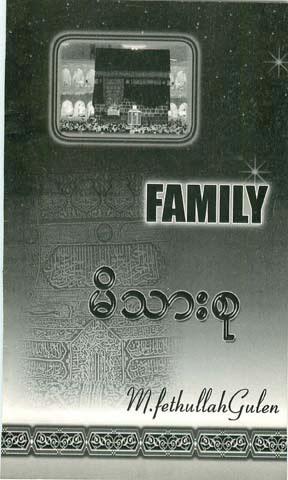 Nakah Family F.jpg