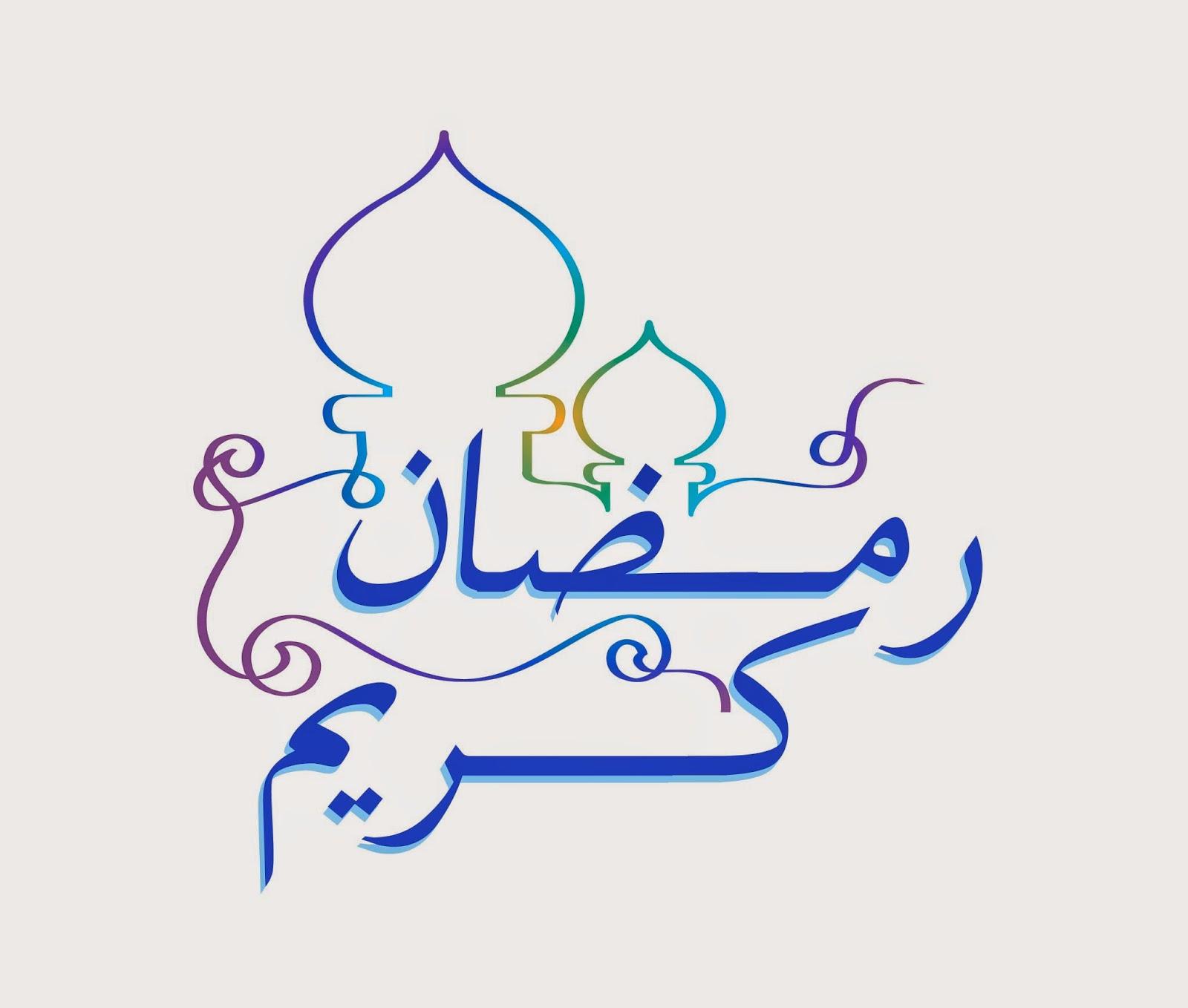 Ramadan kareem celebration day stylish designs for the