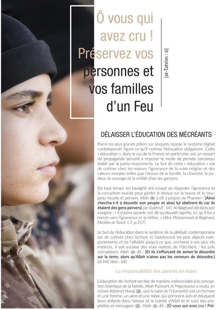 DAECH menace l'école française