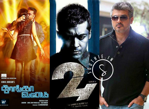 Kamal, Ajith and Suriya to clash for Diwali 2015. Kamal Haasan, Thoongavanam, Cheekati Rajyam, Suriya and Thala Ajith, Thala 56