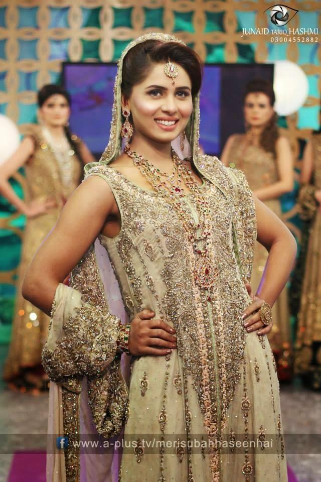 Pakistani new bridal dress 2015