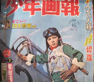 Shonen Gaho, Japanese manga