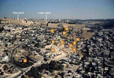 תגלית בעיר דוד
