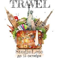 """Тематическое задание """"Travel"""""""