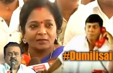 Tamilisai Never Ending Atrocity | Mersal Issue | Video Memes