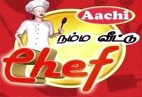 Namma Vittu Chef – Chef Ami