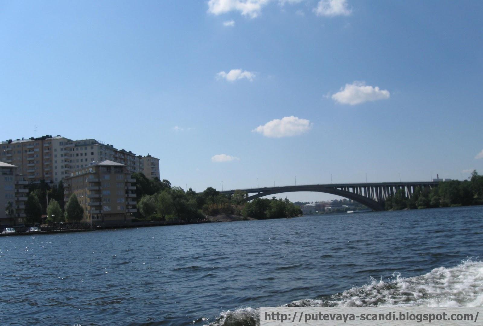 мостик приближается