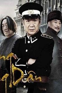 Anh Hùng Nông Dân - Thuyết Minh, Lồng Tiếng