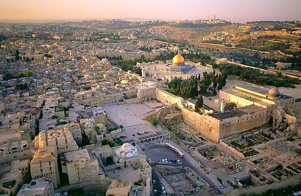 Temple Mount Jerusalem.