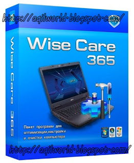 free download Wise Care