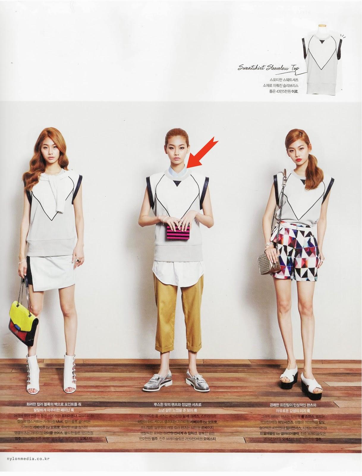 Fashion Magazine Nylon Korea For