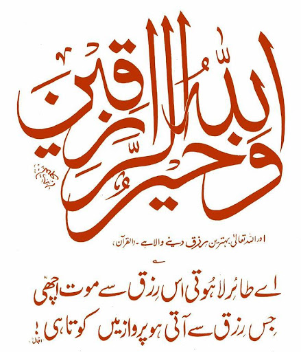 sabaq amoz waqiat in urdu, sabaq amoz quotes, sabaq amoz shayari, sabaq amoz meaning in english, sabaq amoz qissay, sabaq amoz urdu cartoon, sabaq amoz in english, sabaq amoz videos, qisay kahaniyan,qurani qissay in urdu mp3, qurani qissay in urdu, bookislamic qissay in hindi,