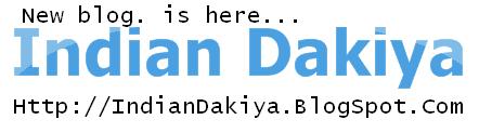 Indian Dakiya
