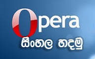 http://www.aluth.com/2014/10/opera-stopped-showing-sinhala-unicode-characters-Fix.html