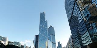 Bank of China Tower, Hong Kong