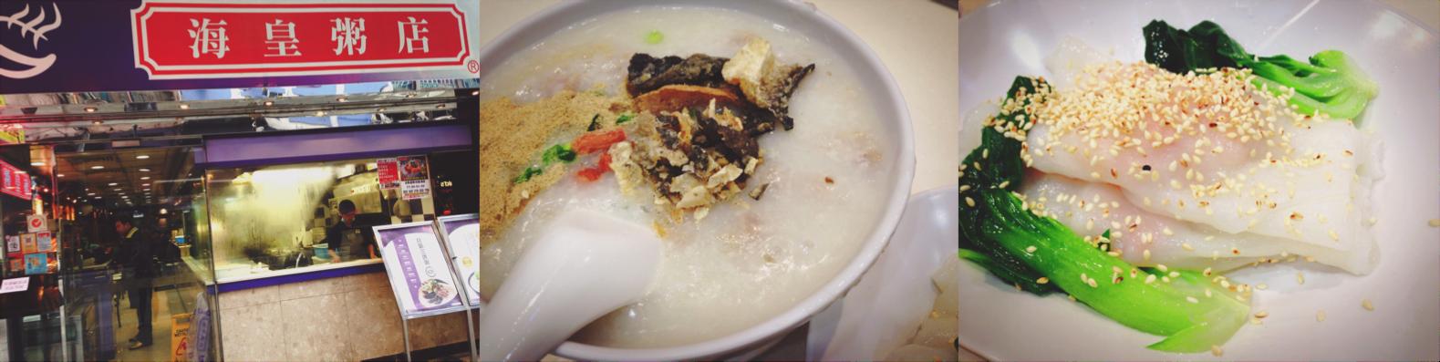 Ocean Empire Food Shop Yau Ma Tei Hong Kong