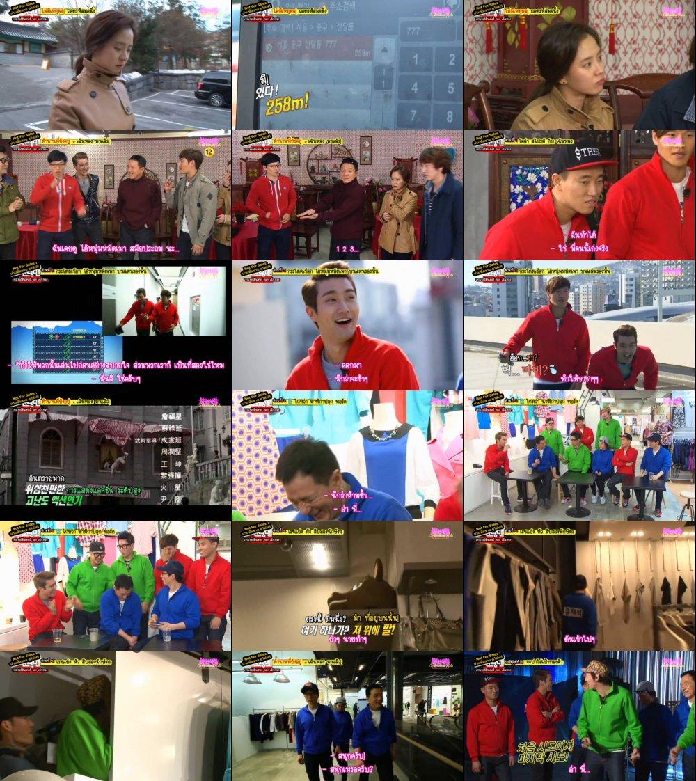 Runningman Sub Thai EP135