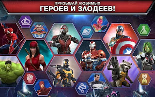 Marvel The Battle of Champions 4.0.2 Mod Apk (Unlimited Money)