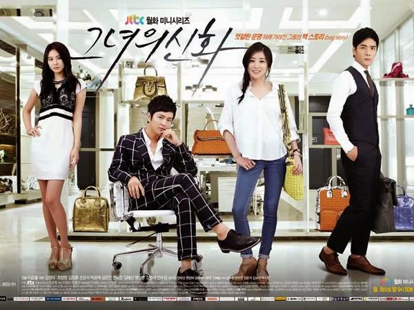 2013年韓劇 她的神話線上看
