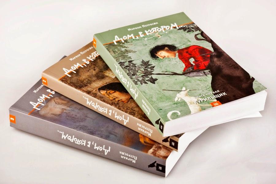 Миллениум 1000 книг книжный микс скачать