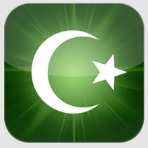 Ramadan 2014 pour Android