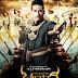 [Mini-HD] King Naresuan 3 ตำนานสมเด็จพระนเรศวรมหาราช ภาค 3 ยุทธนาวี
