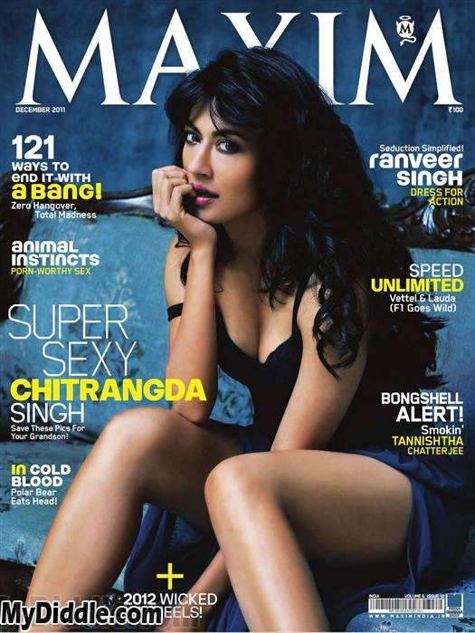 Chitrangada Singh Maxim Scan1 - Chitrangada Singh Hot Maxim Dec 2011 Scans