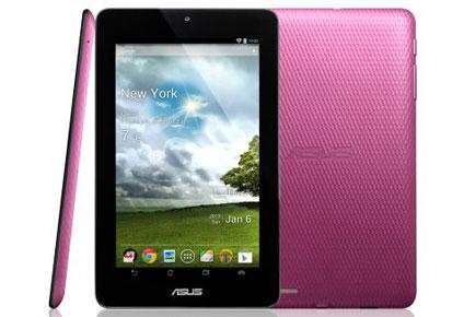 Asus Memo Pad ME172V, Tablet Murah Harga 1 jutaan