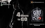 Rajugari Gadhi movie wallpapers-thumbnail-4