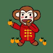 Momo - Monkey New Year