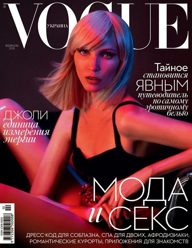 Nadja Auermann by Arcin Sagdic for Vogue, Ukraine