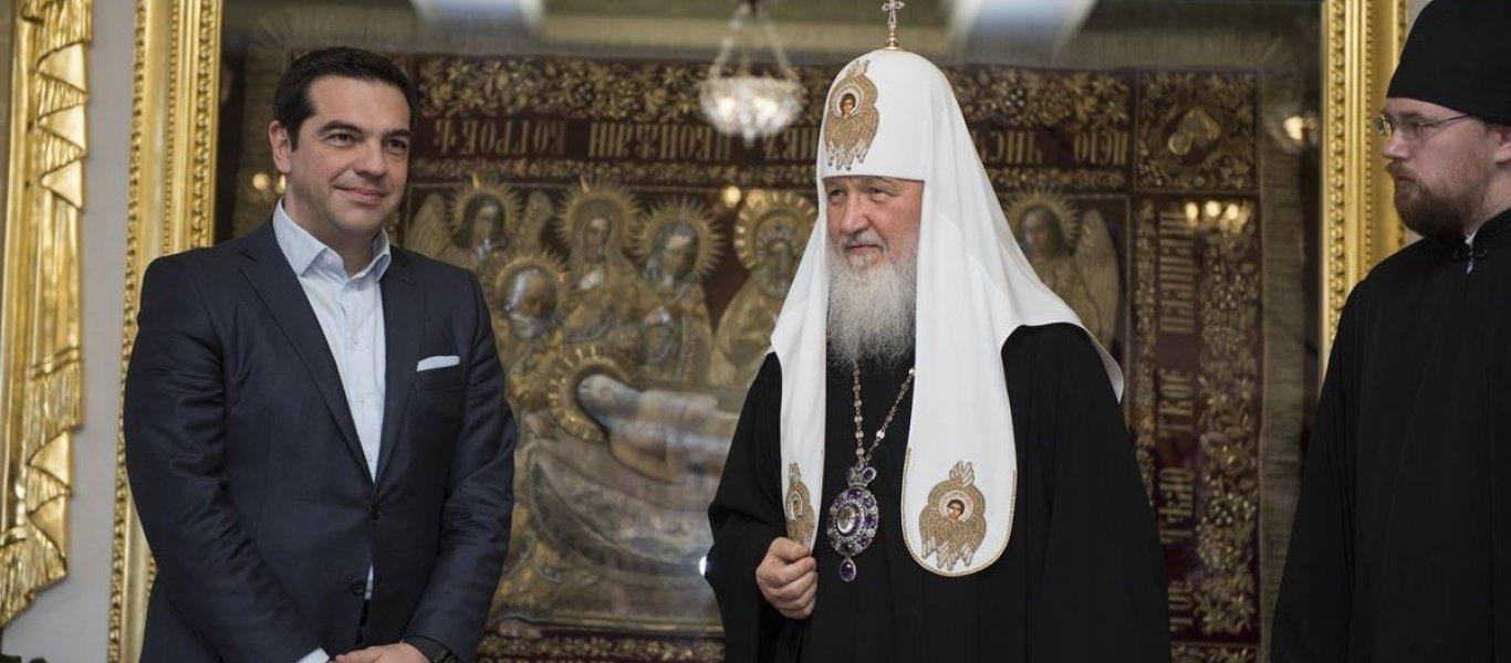 Θρησκευτικό πόλεμο κήρυξε στον Α.Τσίπρα η Μόσχα: «Είναι άθεος κι εγκληματεί ενώπιον Θεού κι ανθρώπων»!