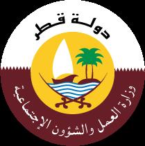 اتفاقية شراكة بين المغرب و قطر في مجال التشغيل | 15 ألف تأشيرة عمل