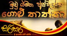Golu Thaththa 2015.11.29 | Golu Thaththa 21