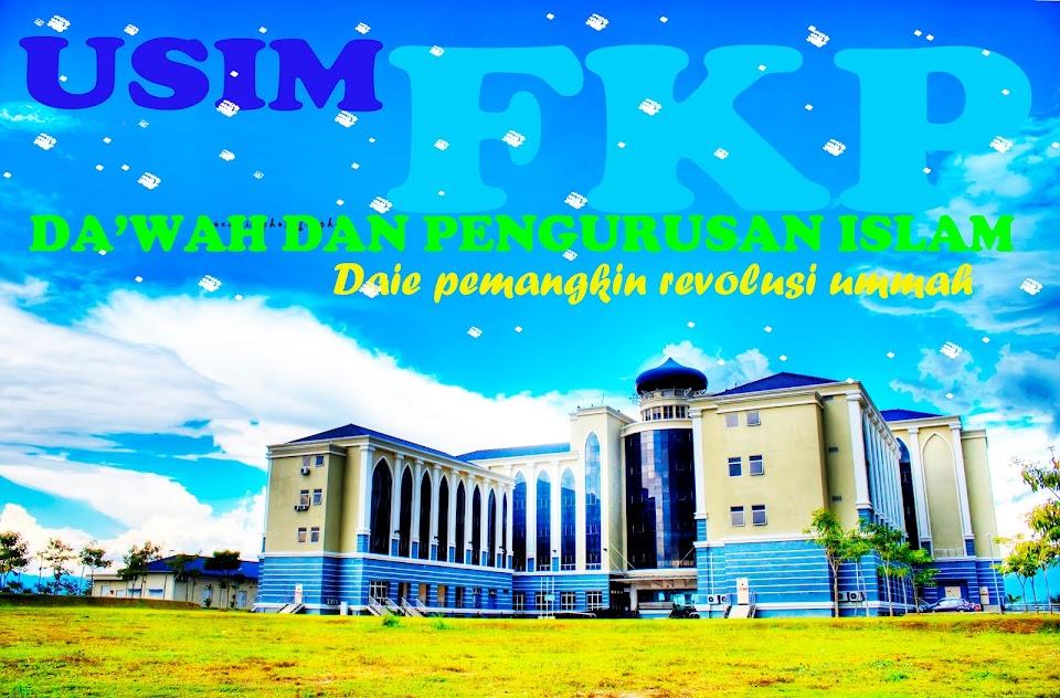 Travelog Daie Muda (USIM)