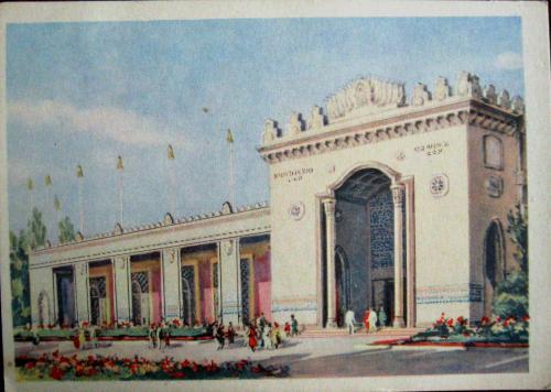 Nueva Moscu de Stalin ,arquitectura Sovietica - Página 2 RSS+kirguist%25C3%25A1n