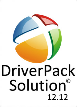 DriverPack Solution 12.12.309 64x e 86x