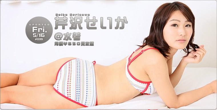 BhpmpQueli 2014-05-16 Seika Serizawa 05310