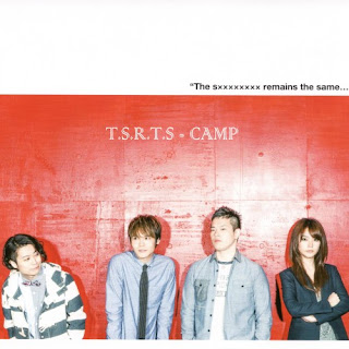T.S.R.T.S - CAMP
