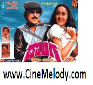 Donga Telugu Mp3 Songs Free  Download -1985