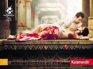 Kalamandir Kala Mudra Romantic 2012 Calendar Download Now The Exotic Calendar 2012