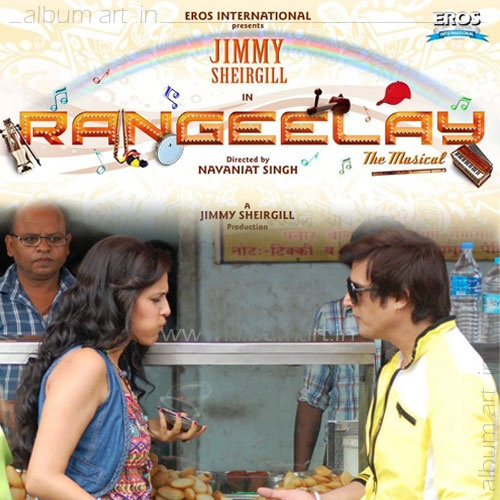 Rangeelay - Theatrical Trailer (Exclusive) Video