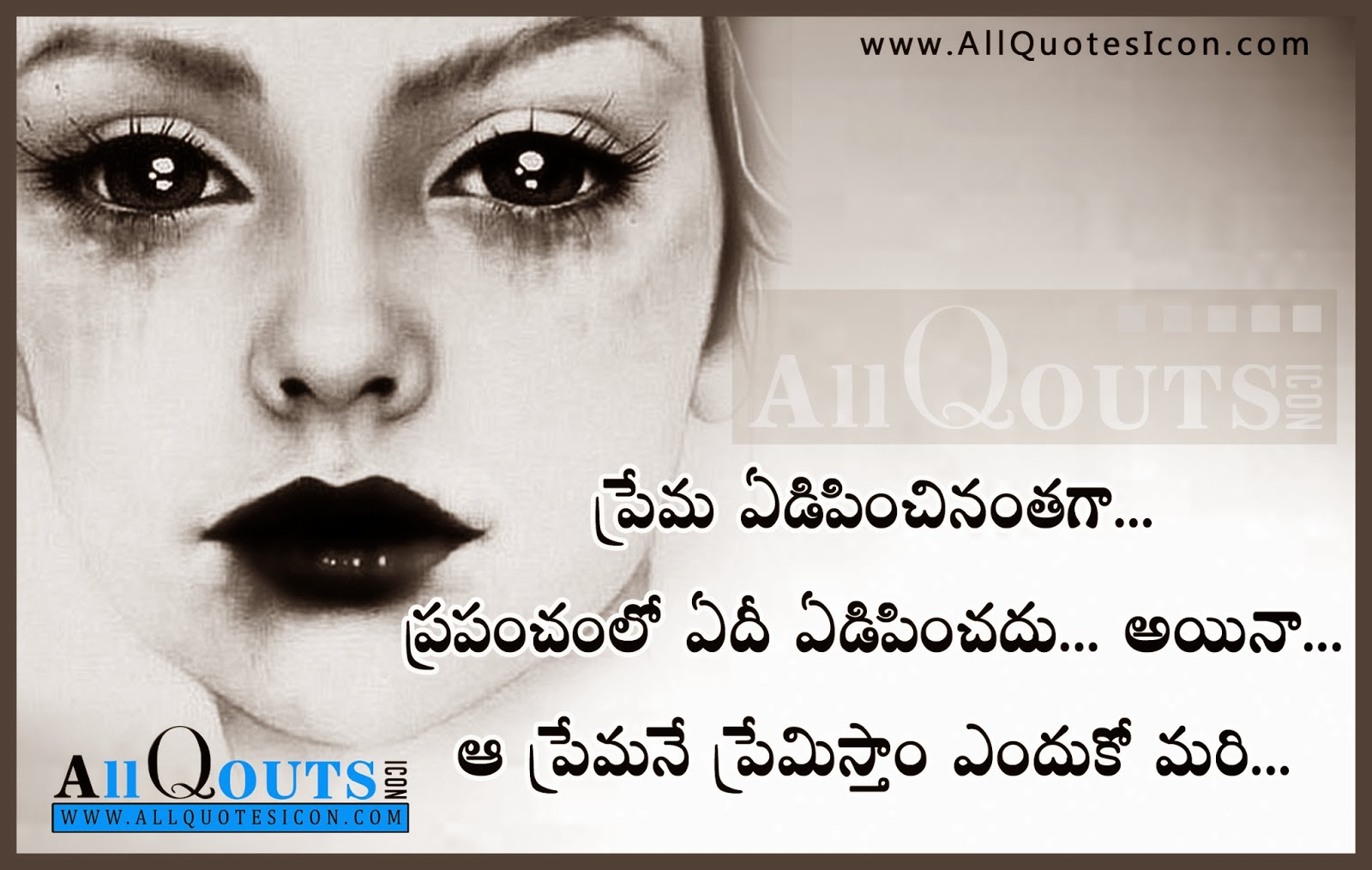Telugu Love Quotes Awesome Telugu Love Quotes And Sayings  Www.allquotesicon  Telugu