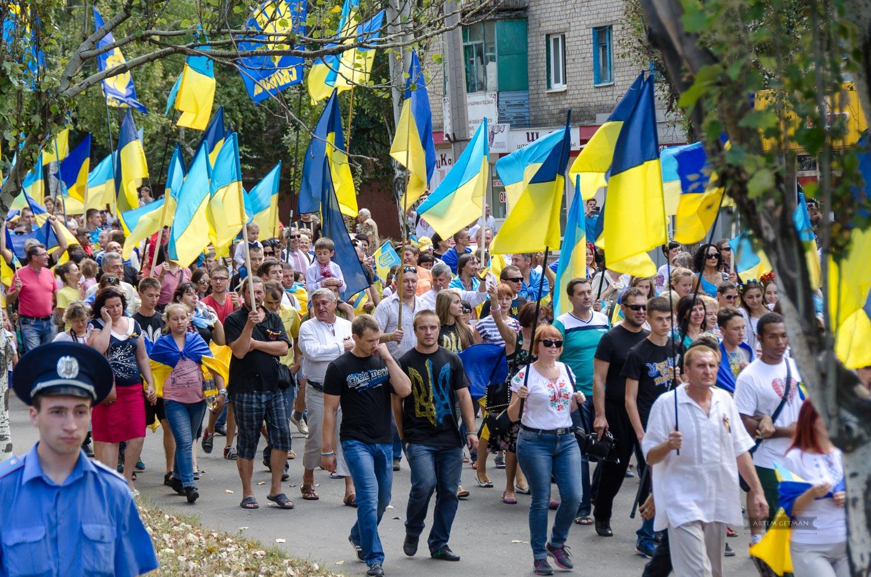 Смс поздравления с днем независимости Украины 47