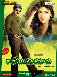 Ravoyi Chandamama 1999 Hindi Dubbed DTHRip 480p 400mb