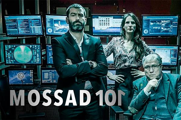 Mossad 101 – 1ª Temporada  – Dublado / Legendado Em HD