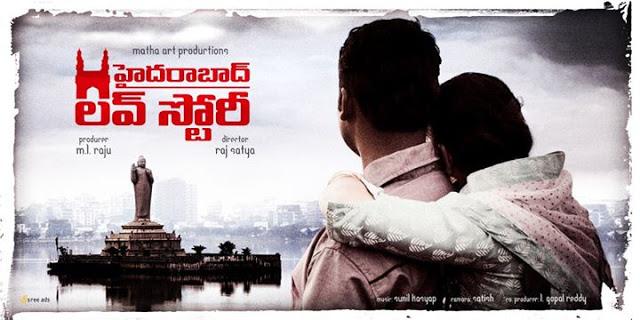 Hyderabad Love Story Telugu Movie HD Wallpapers (5)