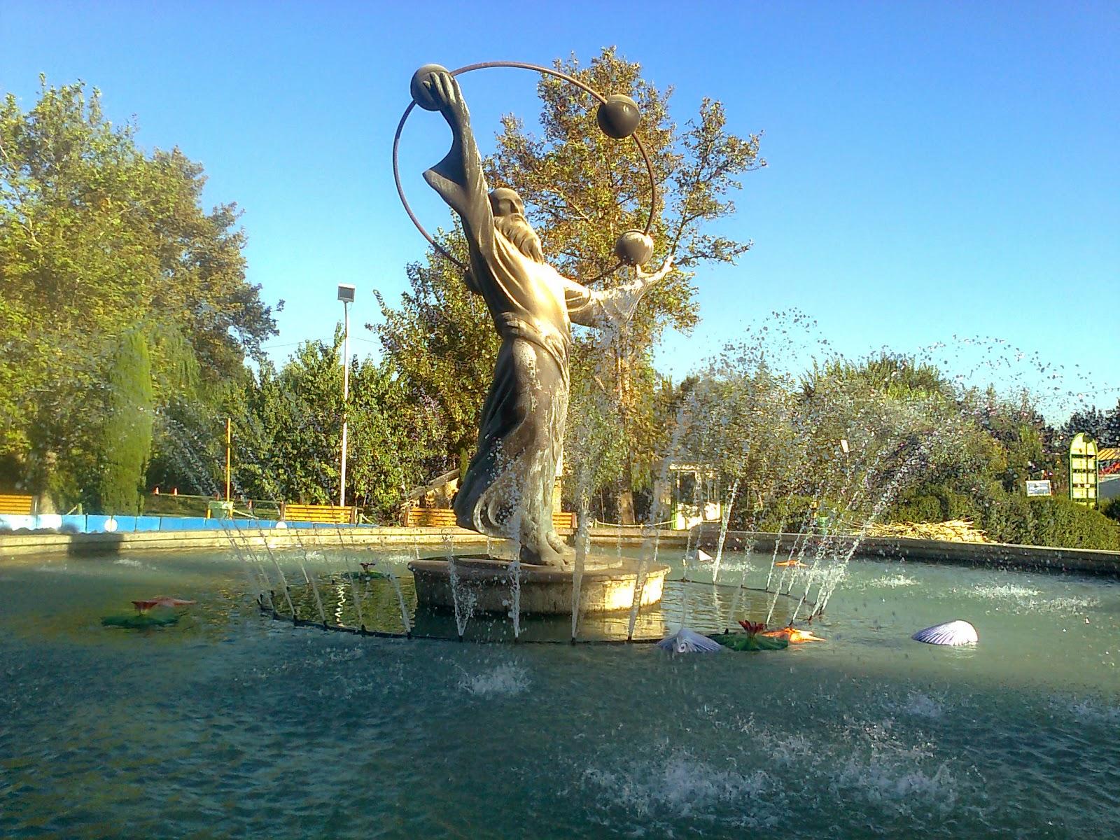 Laleh Park, Kuzey Kargar Sokağı, Tahran, İran